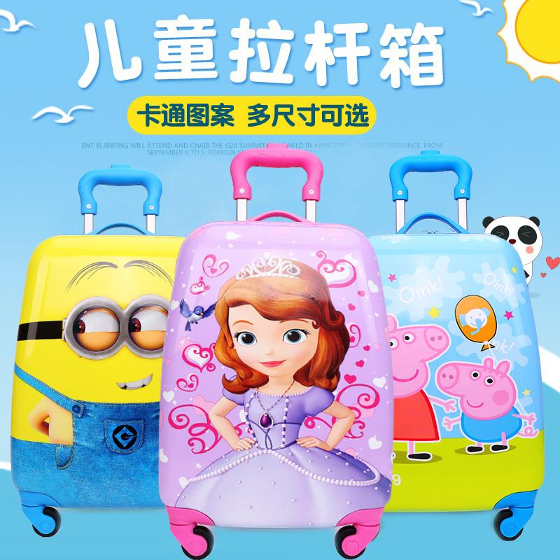 เด็กในห้องโดยสารรถเข็นเด็ก16-นิ้ว18-นิ้ว19-นิ้ว20นิ้วหนังขนาดเล็กกระเป๋าเดินทางเด็กชายและเด็กหญิงกระเป๋าเดินทางกระเป๋าเด