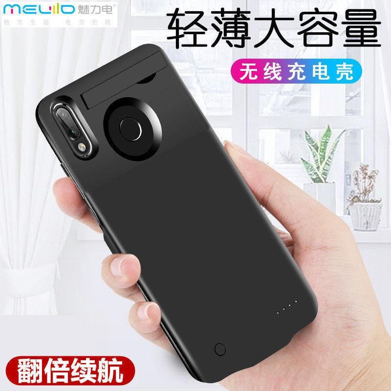 ♤แบตเตอรี่คลิปหลัง Huawei nova3i nova3 แบตสำรองโทรศัพท์มือถือแบบบางพิเศษแบบพกพาชาร์จเร็วแบตสำรองมือถือ mAh