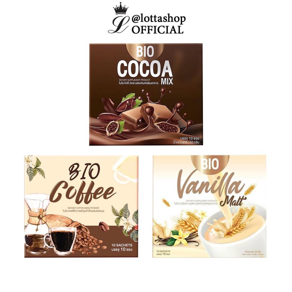 ผงโกโก้ โกโก้ Bio Cocoa Mix/Bio Coffee/Bio Tea Malt ไบโอ โกโก้ มิกซ์/ไบโอ กาแฟ/ไบโอ ชาไวท์มอลล์ 1 กล่อง 10 ซอง @lottasho