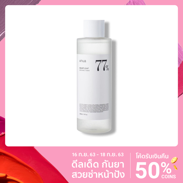 แท้/ฉลากไทย Anua heartleaf 77% soothing toner