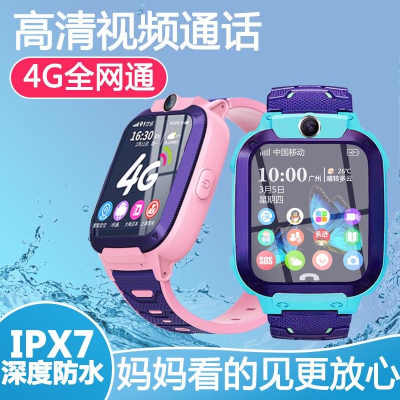applewatch series 6۩☂►โทรศัพท์มือถือ Huawei เหมาะสำหรับนักเรียนประถมอัจฉริยะอัจฉริยะ 4G เต็มนาฬิกาโทรศัพท์เด็ก Netcom สา