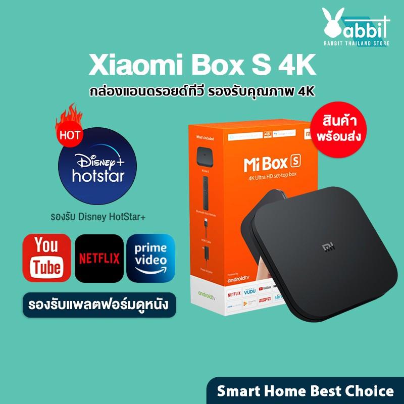 พร้อมส่ง [เหลือ 1826 Code Bbdora9i] Xiaomi Mi Box S 4k กล่องแอนดรอยด์ทีวี Android Tv รองรับภาษาไทย รองรับ Disney+hotstar.