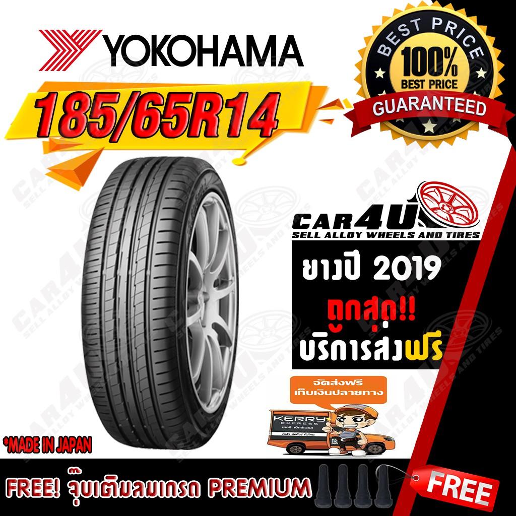 ยางรถยนต์ YOKOHAMA AE50 185/65R14 ปี19