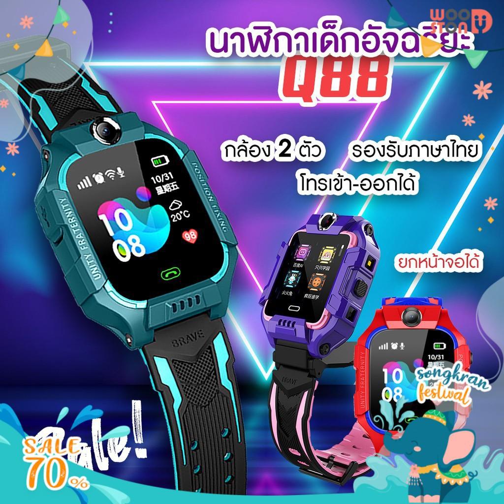 นาฬิกาไอโม่ นาฬิกาสำหรับเด็ก นาฬิกาไอโม่ นาฬิกาไอโม่นาฬิกาเด็ก นาฬิกาโทรได้ [เนนูภาษาไทย] Z6 นาฬิกาเด็ก Q12 เด็กดูสมาร์ท