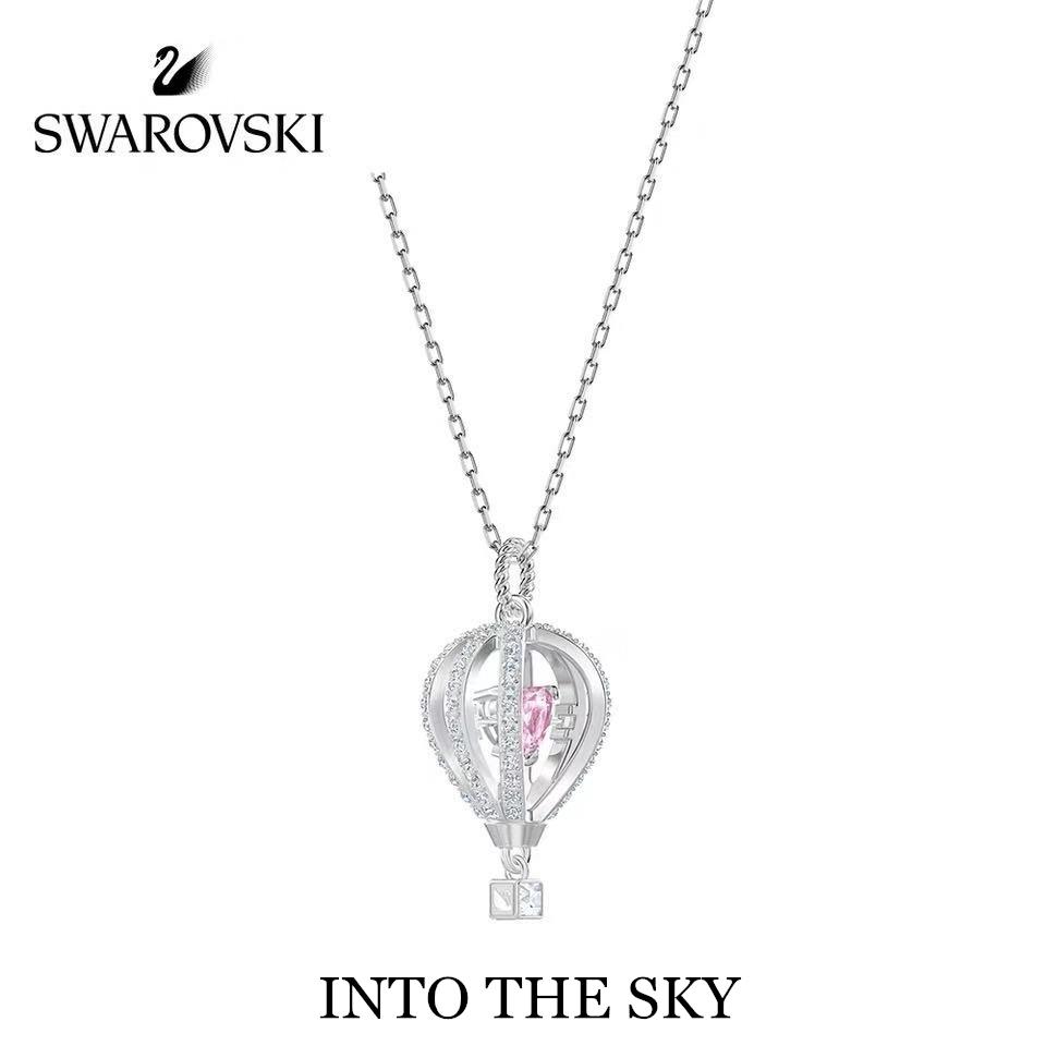 Swarovski INTO THE SKY  สวารอฟส ของแท้ 100%สร้อยคอจี้ไล่ระดับราชินีหงส์น้อย  ส่งของขวัญให้แฟนสร้อย