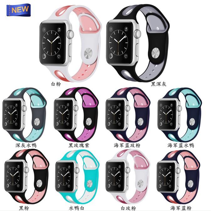 แฟชั่น NAKE Apple Watch strap ซิลิโคนเหลว สายนาฬิกาข้อมือ iWatch Series SE 6 5 4 3 2 1 สาย applewatch 38 40 42 44mm