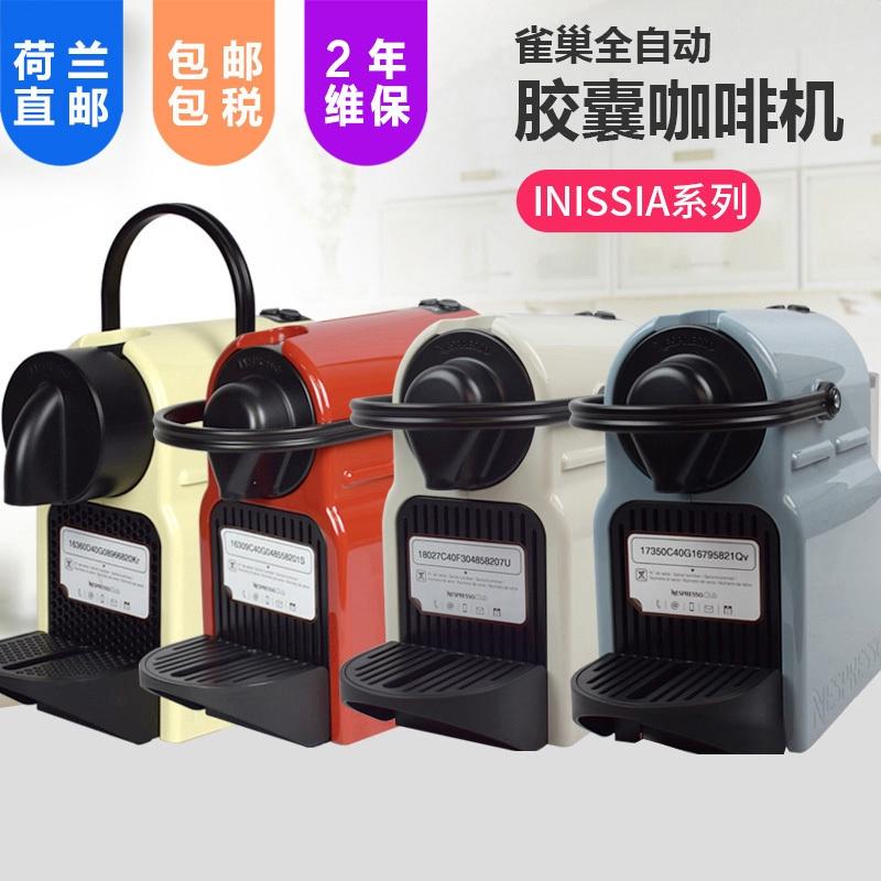 เครื่องทำกาแฟเนสท์เล่เครื่องชงกาแฟแคปซูลครัวเรือนแบบพกพาขนาดเล็กอิตาลีอัตโนมัติ inissia nespresso C40