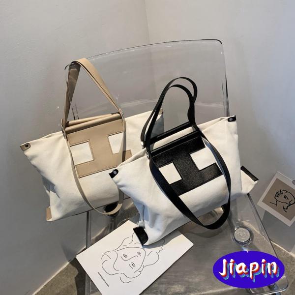 【jiapin】กระเป๋าสะพายสุภาพสตรี  แฟชั่น  กระเป๋าผ้าแคนวาส จุขนาดใหญ่ กระเป๋าสะพายข้าง กระเป๋า Lady Coach