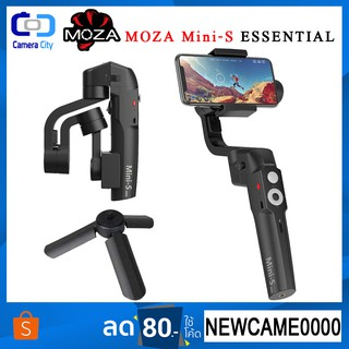 MOZA MINI-S ESSENTIAL Gimbal  สำหรับ Smartphone รับประก