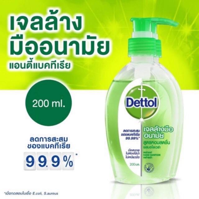 พร้อมส่ง!! Dettol เจลล้างมืออนามัยแอลกอฮอล์ 70% สูตรหอมสดชื่นผสมอโลเวล่า 200 มล.