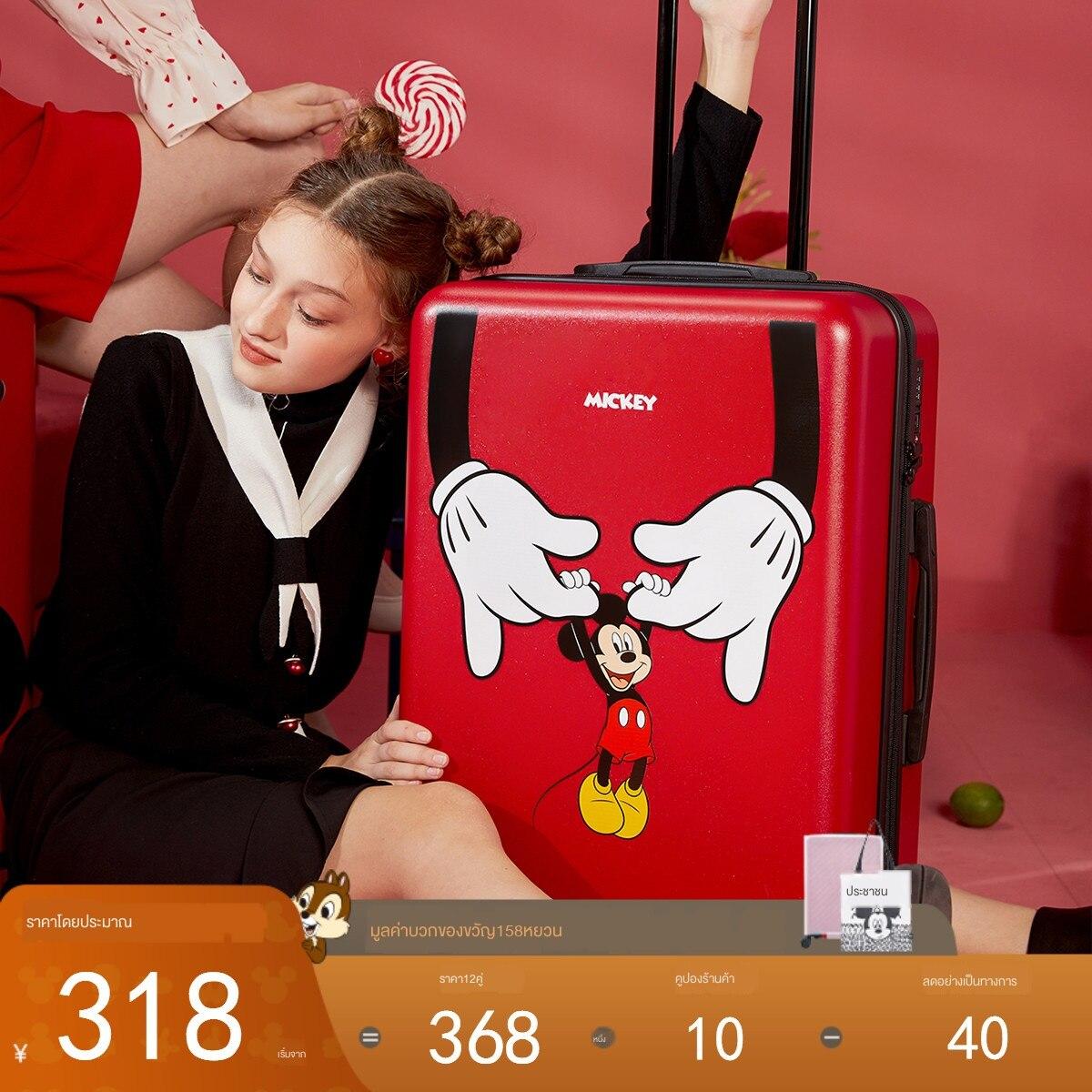กระเป๋าเดินทางสำหรับเด็ก❣ไดอาน่าไดอาน่า❣[Weiyaแนะนำ] Weimei Disney 20นิ้วกระเป๋าเดินทางผู้หญิงกรณีรถเข็น24นิ้วเด็กกระเป๋
