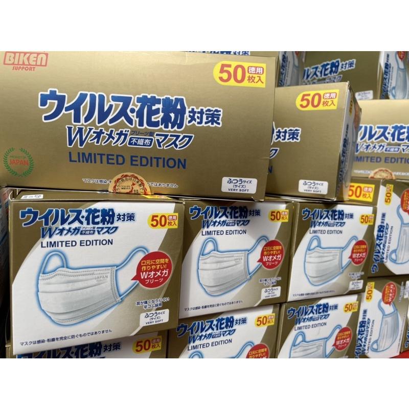 พร้อมส่ง ✨ แมสญี่ปุ่น Biken ของแท้