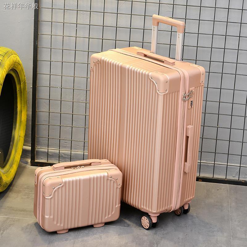 กระเป๋าเดินทางขนาด 22 นิ้ว 24 ตัวอักษร 26 นิ้ว