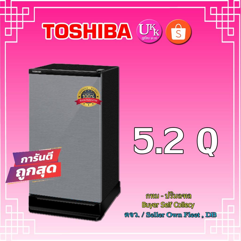 Toshiba ตู้เย็น รุ่น GR-D149 ขนาด 5.2 คิว สีเทา D149
