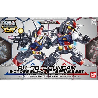 Review SDCS RX-78-2 Gundam & Cross Silhouette Frame Set BANDAI 4549660283812