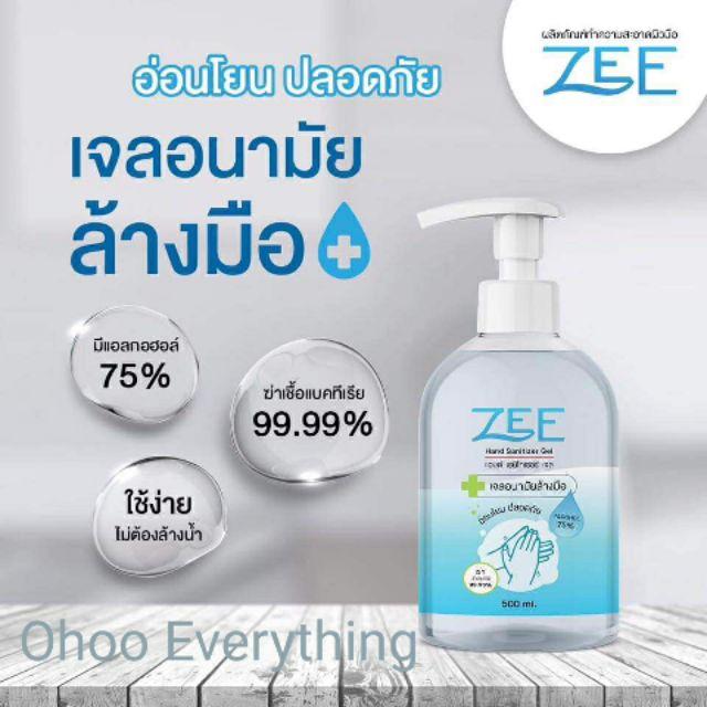 เจลล้างมือ(500 ml ) ZEE เด็กใช้ได้ ปลอดภัย มี อย.
