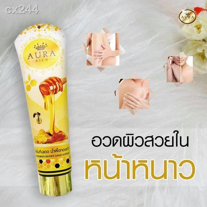 ขายดีเป็นเทน้ำเทท่า ▤▬♛✨ของแท้⚡ (ราคาเท)โลชั่นกันแดด น้ำผึ้งทองคำ By Aura Rich .