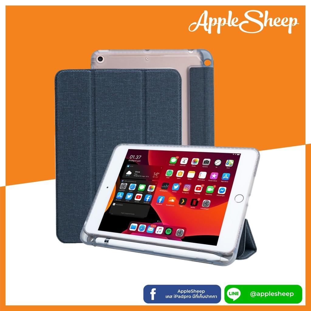 AppleSheep Trifold สำหรับ iPad Mini Gen5 มีที่เก็บ Apple Pencil เคสไอแพดคุณภาพดีที่สุดจาก AppleSheep sCQs