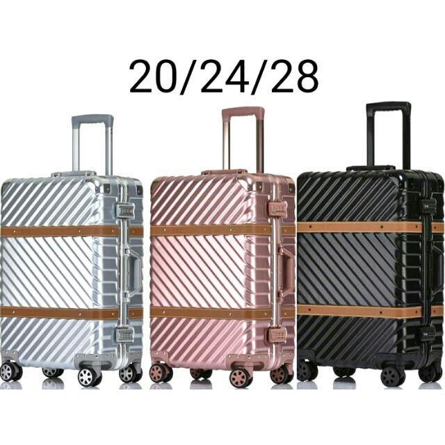 """กระเป๋าเดินทาง 20/24/28"""""""