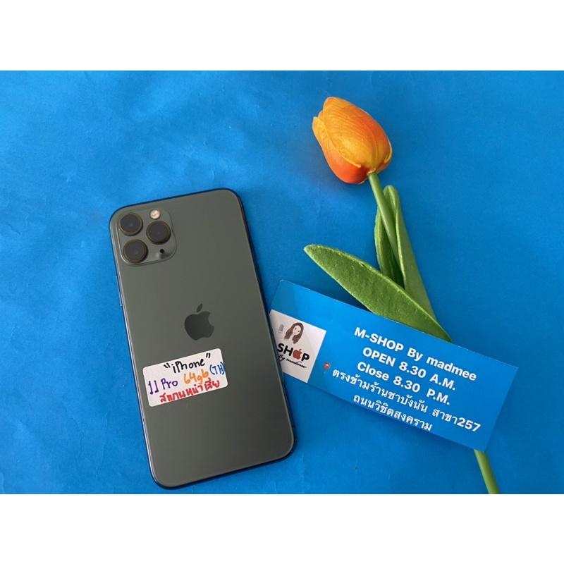 พร้อมส่ง❗️ มือสอง  iPhone 11 Pro 64gb สแกนหน้าไม่ได้ อื่นๆปกติ