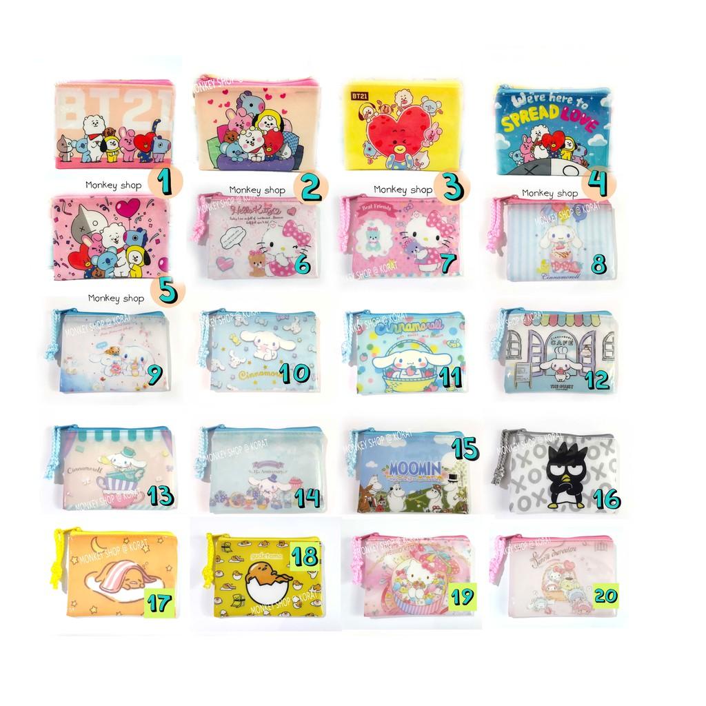 👍🏻 กระเป๋าเหรียญ Set#4 ซองซิปใส่บัตร ใส่เหรียญ / Sanrio Gudetama Kitty Cinnamon Roll BAD BADTZ-MARU