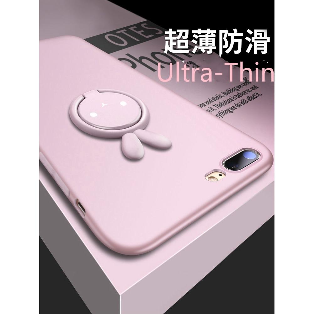เคสโทรศัพท์มือถือลายกระต่ายสําหรับ Samsung J 2 Core J 4 J 6 Plus Case A 6 A8 + J8 A 7 2018 A9 Pro 2016ผู้หญิงกรณีโทรศัพท์