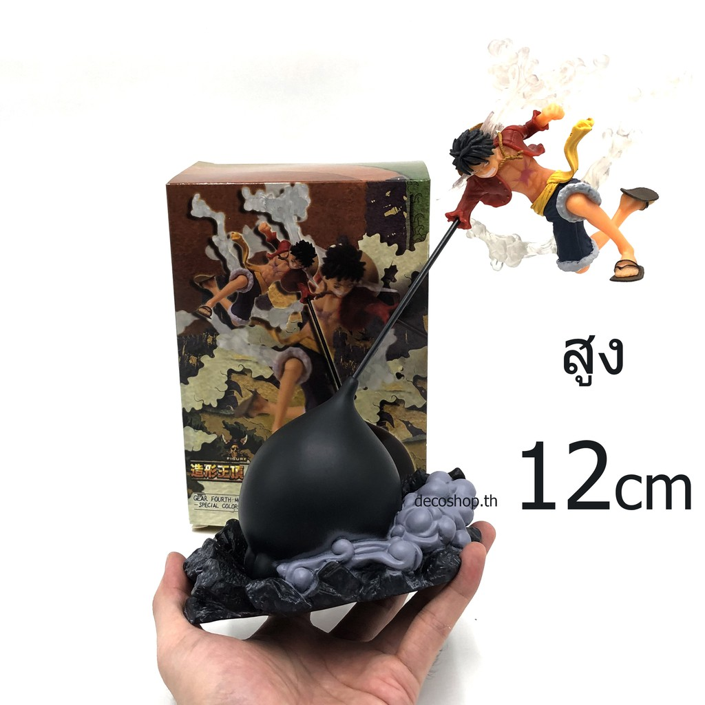 โมเดล ของเล่น วันพีช ลูฟี่ Monkey D. Luffy  Gomu Gomu no Elephant Gun One Piece