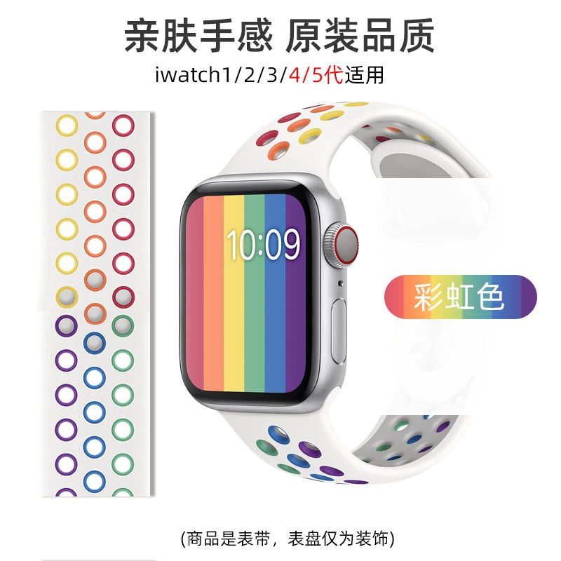 Wezi Is สายนาฬิกาข้อมือซิลิโคนสําหรับ Applewatch Applewatch 38/40/42/44mm Iwatch5/4