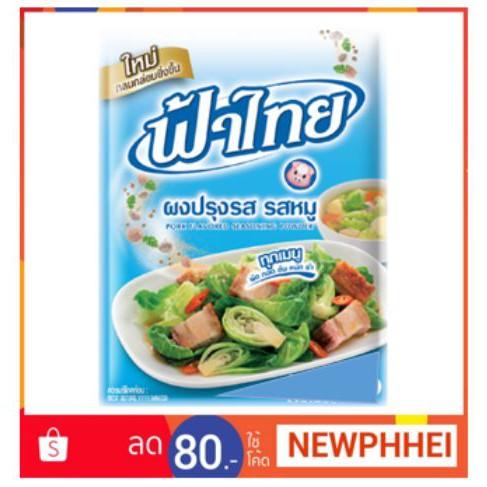 ฟ้าไทย ผงปรุงรส รสหมู ขนาด 850 กรัม +++Fa Thai+++