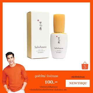 Review ( SALE หมดอายุ 2022 ) Sulwhasoo First Care Activating Serum EX  30 ml.