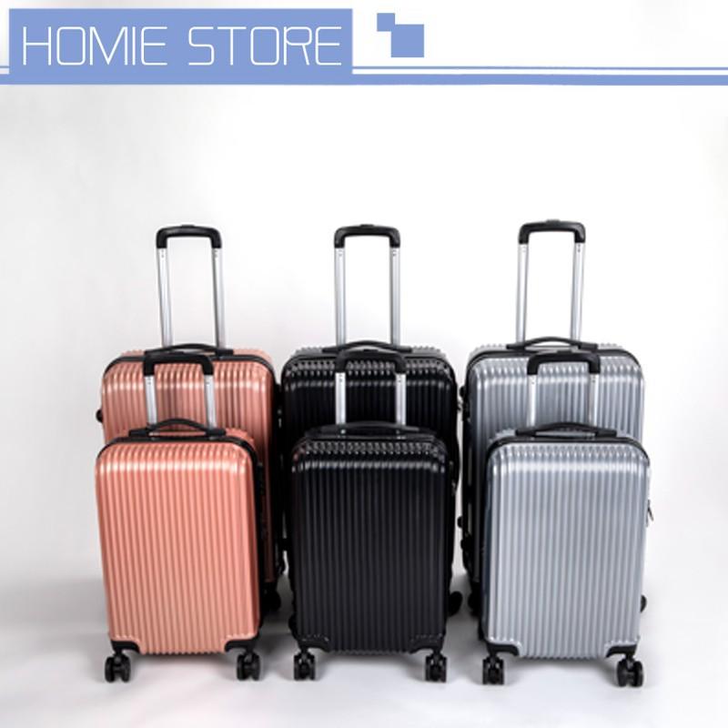 ❒กระเป๋าเดินทาง ขนาด20/24 นิ้ว กระเป๋าลาก กระเป๋าเดินทางล้อคู่ แข็งแรง ยืดหยุ่นสูง น้ำหนักเบา ตัวกระเป๋ากันน้ำ ทนทาน