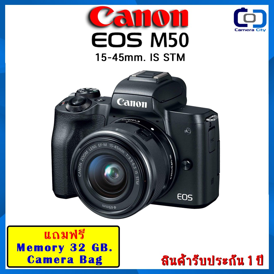 CANON EOS M50 Kit Lens 15-45mm. F/3.5-6.3 Video 4K รับประกัน 1ปี