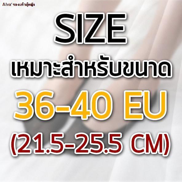 Alva'รองเท้าผู้หญิง◑Lookmebra_SHOP (N242) ถุงเท้าคัชชู มีซิลิโคนกันหลุด ซ่อนขอบ ข้อเว้า มีหลากสี สำหรับผู้หญิง
