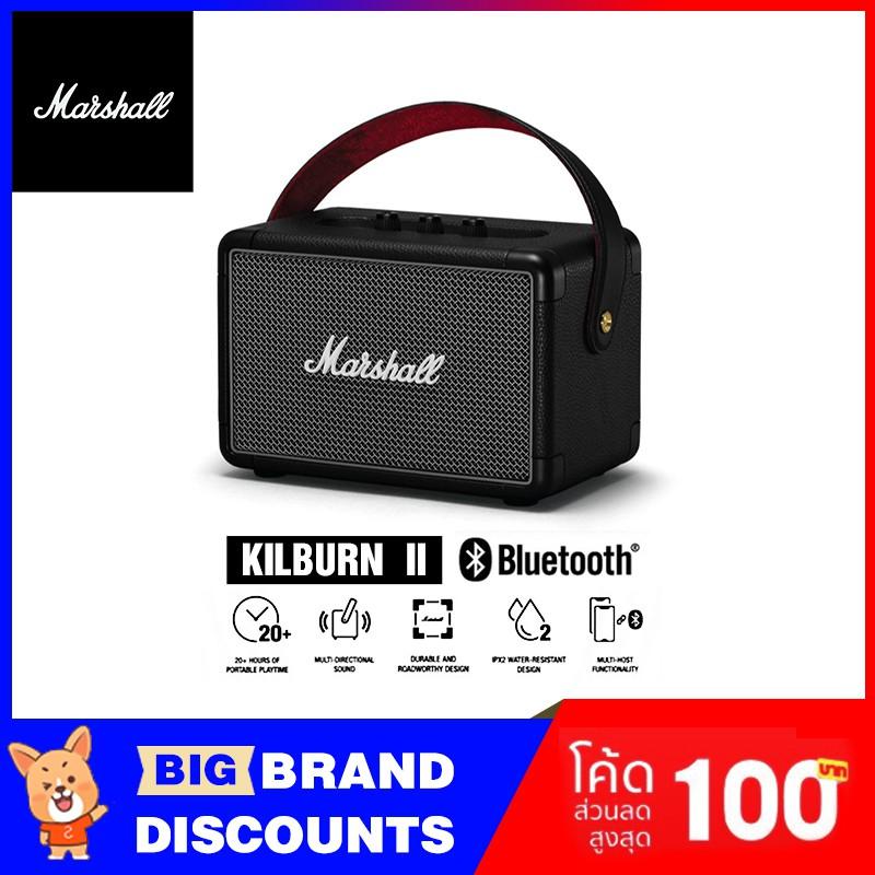 ลำโพง Marshall Kilburn II portable speakers ไร้สาย ลําโพงบลูทูธ(Rock,ซับวูฟเฟอร์)Bluetooth 5.0 เครื่อง Black(ประกัน 1ปี)