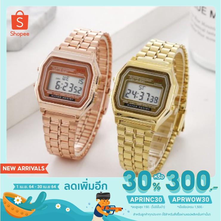 นาฬิกา นาฬิกาแฟชั่น CASIO นาฬิกาข้อมือ สายสแตนเลส SK-1140
