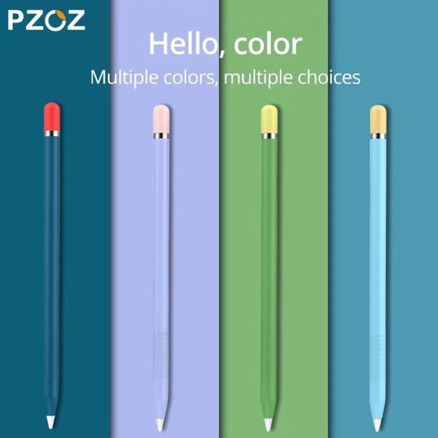Case Apple Pencil 1&2 Case เคสปากกาซิลิโคน ดินสอ ปลอกปากกาซิลิโคน เคสปากกา Apple Pencil