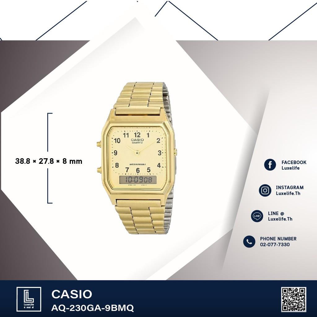 นาฬิกาข้อมือ Casio รุ่น AQ-230GA-9BMQ Standard  2 ระบบ สำหรับผู้ชาย ผู้หญิง สีทอง สายสแตนเลส