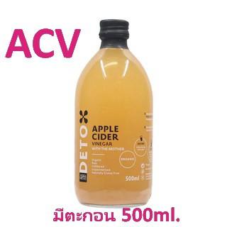 ACV 500ml. Apple Cider Andrea Milano Organic