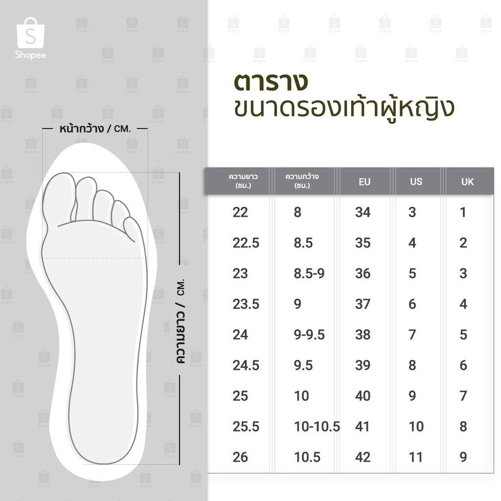 ☒รองเท้า 9696 รองเท้าผู้หญิง รองเท้าคัชชู หัวแหลม ส้นสูง รองเท้าคัชชูสีดำ รองเท้าส้นสูง 2.5 นิ้ว FAIRY