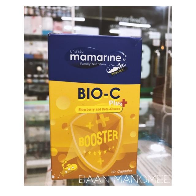 เสริมภูมิต้านทาน Mamarine bio-c plus elderberry and beta glucan