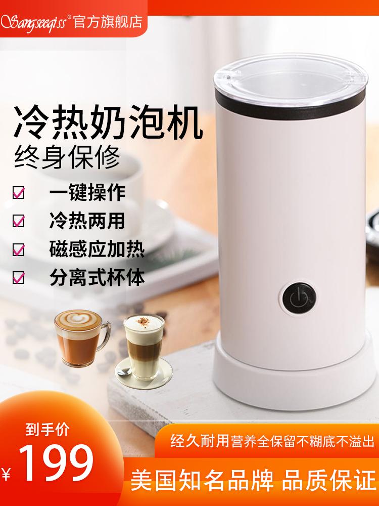 <พร้อมส่ง>ตีฟองนมเครื่องทำนมอัตโนมัติเครื่องทำนมร้อนและเย็นเครื่องทำกาแฟไฟฟ้าเครื่องทำนม XmH2