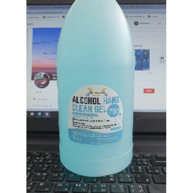 เจลล้างมือแอลกอฮอล์ 75% 1000ml.