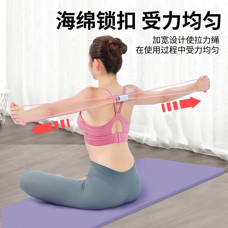 สายยางยืดออกกําลังกาย✚❀8-shaped rally yoga elastic belt home fitness women s open shoulder and neck stretching exercise