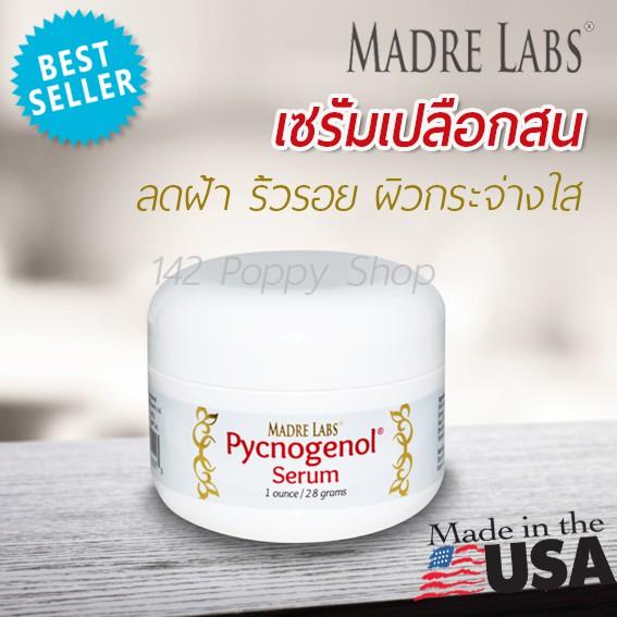 เซร มเปล อกสน Madre Labs Pycnogenol Serum 28g Shopee Thailand