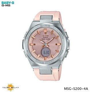 Review นาฬิกาข้อมือ Casio Baby-G G-MS G-Steel Lady รุ่น MSG-S200-4A MSG-S200-7A