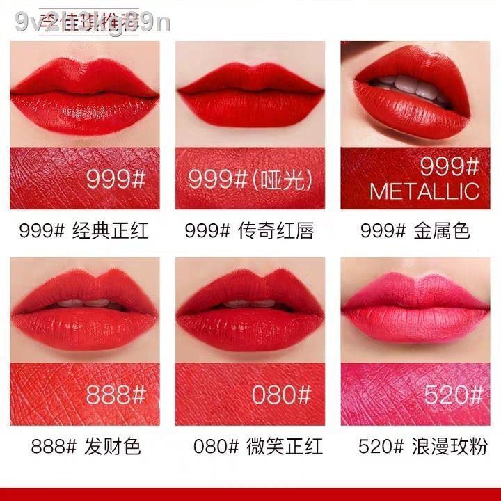 Dior ลิปสติก♛Dior lipstick 999 matte 740 # 520 ไม่ลบเลือน Non-stick cup female moisturizing and 3.5g