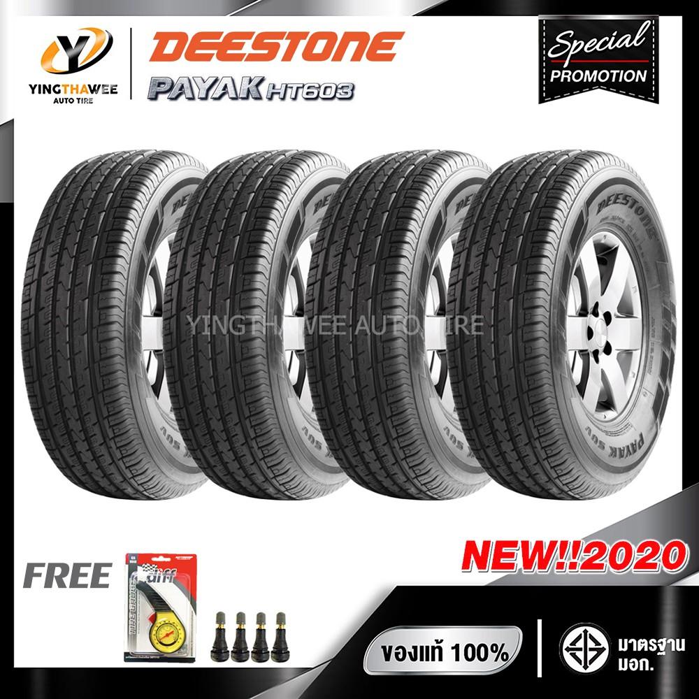 [จัดส่งฟรี] DEESTONE 225/65R17 ยางรถยนต์ รุ่น HT603 จำนวน 4 เส้น แถม เกจหน้าปัทม์เหลือง 1 ตัว + จุ๊บลมยาง 4 ตัว