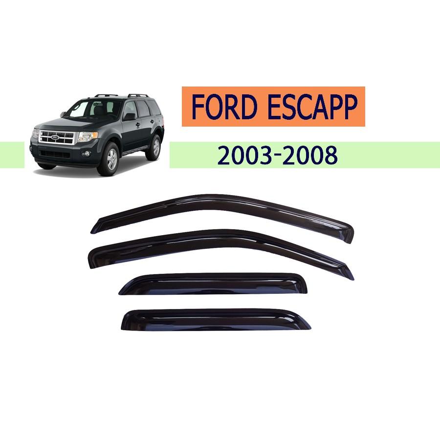 คิ้วกันสาด/คิ้วกันฝน Ford Escape 2003 2004 2005 2006 2007 2008 สีดำ