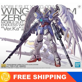 Bandai Models 1/100 MG Gundam Wing Series- Gundam Zero (EW) Ver.Ka Action Figure