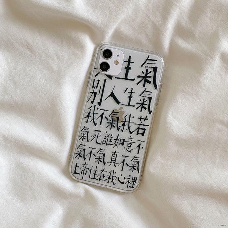 ยางยืดออกกําลังกาย✘❧(มือถือ ฟิล์มนิรภัย)  อย่าโกรธ iPhone12 เคสมือถือ Apple x 11pro โปร่งใส xsmax นุ่ม 6 สร้างสรรค์ 7 ซ